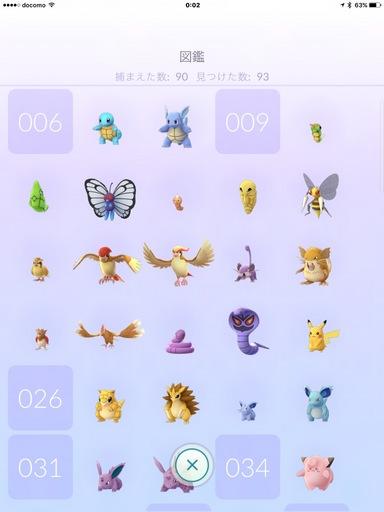 20161022p - 1.jpg