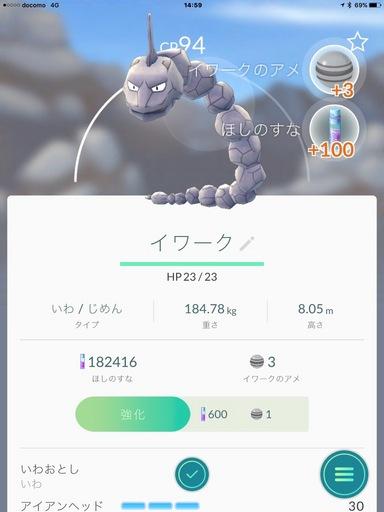 20161024p - 1.jpg