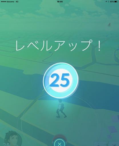 20170125p - 2.jpg