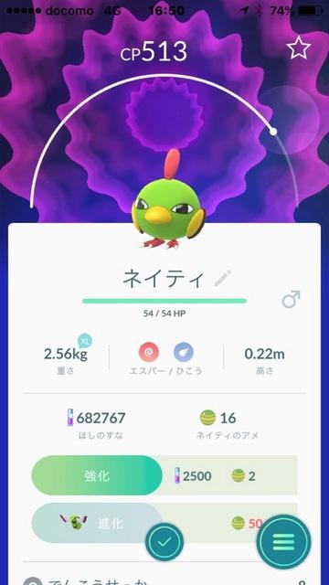 20171011p - 1.jpg