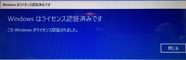 20171109p - 1.jpg