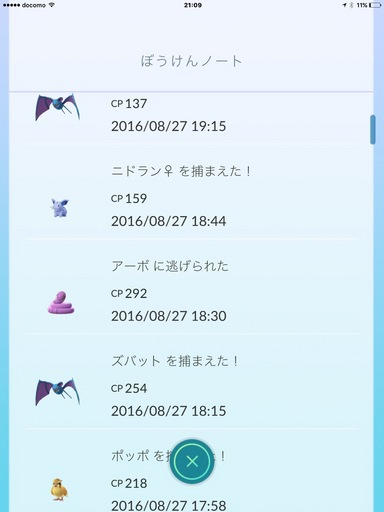 2016027p - 1.jpg