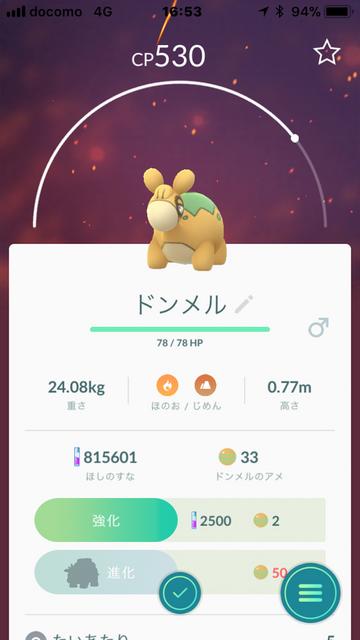 20180319p-2.jpg