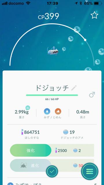 20180505p-3.jpg
